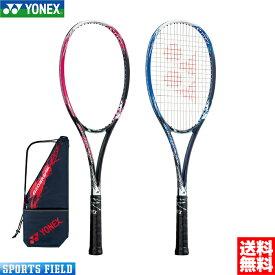 ソフトテニス ラケット ヨネックス ジオブレイク50V(GEO50V)ボレー重視モデル 前衛向け 凄飛び、高回転パワーショット GEOBREAK 軟式テニス ラケット ヨネックス 送料無料 ガット代 張り代 無料 YONEX soft tennis racket