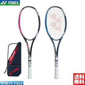 ソフトテニス ラケット ヨネックス ジオブレイク50VS(GEO50VS)全ポジションモデル 凄飛び、高回転パワーショット GEOBREAK 軟式テニス ラケット ヨネックス 送料無料 ガット代 張り代 無料 YONEX soft tennis racket