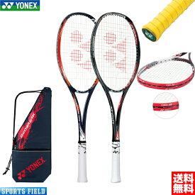 ソフトテニス ラケット・グリップテープ・エッジガード3点セット ヨネックス ジオブレイク70VS(GEO70VS)全ポジション対応モデル GEOBREAK 軟式テニス ラケット ヨネックス 送料無料 ガット代 張り代 無料 YONEX soft tennis racket