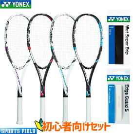 初心者向 ヨネックス ソフトテニス ラケット&グリップテープ、エッジガード3点セット (YONEX マッスルパワー200 MP200XFG ) 新入部員・新入生向け3点セット(ソフトテニス 初心者セット ラケット テニスラケット軟式テニスラケット ヨネックス soft tennis racket)