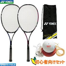 ソフトテニス ラケット エアロデューク50+セルフテニスセット(ADX50GHG TST-V)初心者向け ケンコーセルフテニス 新入部員 新入生向けセット YONEX 軟式テニスラケット soft tennis racket