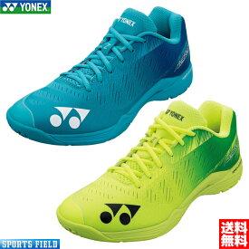 バドミントン シューズ ヨネックス YONEX パワークッションエアラスZメン(SHBAZM)メンズ ローカット 3E設計 POWERCUSHION AERUS3MEN SHBA3M badminton shoes