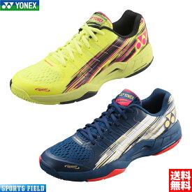 ソフトテニス シューズ ヨネックス YONEX パワークッションエアラスダッシュ3GC POWER CUSHION EARUSDASH 3GC(SHTAD3GC)クレー・砂入り人工芝用 (軟式テニス シューズ ソフトテニス シューズ ヨネックス ソフトテニスシューズ soft tennis shoes)