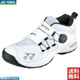 【送料無料】ヨネックス テニスシューズ パワークッションコンフォートワイドダイヤル3GC(SHTCWD3G)ミッドカット 4Eワイド設計 ソフトテニス 軟式テニス YONEX