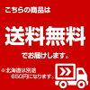 Yonex YONEX 羽毛球拍納米躺 Z 速度 NANORAィ-Z-速度 (NR-中關村)