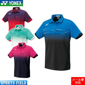 【SALE】ソフトテニス ウェア ヨネックス YONEX 10257 メンズポロシャツ(フィットスタイル) メンズ ヨネックス ソフトテニス ウェア ヨネックス バドミントン ウェア ヨネックス ポロシャツ ヨネックス ウェア UVカット 吸汗速乾 soft tennis wear men's