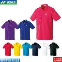 23%OFF ポイント2倍 YONEX ヨネックス ポロシャツ 半袖 10300 ソフトテニス ウェア & バドミントン ウェア【テニスウェア ヨネックス…