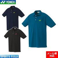 【限定】YONEX(ヨネックス)ポロシャツ半袖10300Yソフトテニスウェア&バドミントンウェア【テニスウェアバトミントンヨネックスバトミントンウェアヨネックス軟式テニスヨネックスバドミントンポロシャツゲームシャツユニフォーム吸汗速乾】