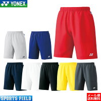 25%OFFソフトテニスウェアYONEX[ヨネックス]ハーフパンツUniベリークールスリムフィット15048ソフトテニスウェアバドミントンウェアバドミントン2018SS