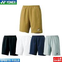 25%OFFソフトテニスウェアYONEX[ヨネックス]ハーフパンツUniベリークール1550ソフトテニスウェアバドミントンウェア2018SS