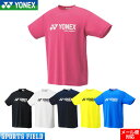 【メール便送料無料】ソフトテニス ウェア Tシャツ ヨネックス YONEX ベリークールTシャツ ユニ(16201)【メンズ レディース 半袖 Tシ…