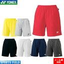 ソフトテニス ウェア ヨネックス YONEX レディース ニットストレッチ ハーフパンツ 25008 ヨネックス ウェア ヨネックス ソフトテニス …
