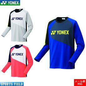【2019-20NEW】【メール便対応】ヨネックス ライトトレーナー フィットスタイル(31034)長袖 ユニセックス 男女兼用 テニス ソフトテニス バドミントン ウェア ヒートカプセル 吸汗速乾 制電 YONEX