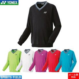 ソフトテニス バドミントン ウェア ヨネックス トレーナー(32026)厚手タイプ 長袖 ユニセックス 男女兼用 テニス ソフトテニス バドミントン ウェア 制電 YONEX