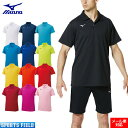 MIZUNO ミズノ ポロシャツ 半袖 32MA9670【ソフトテニス ウェア バドミントン ウェア ゲームシャツ ユニフォーム 軟式…