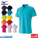 【23%OFF ポイント5倍】MIZUNO (ミズノ) ポロシャツ 半袖 62JA6010【ソフトテニス ウェア バドミントン ウェア ゲームシャツ ユニフ…