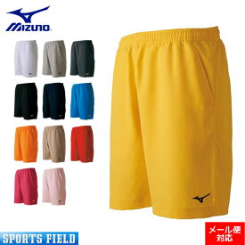 ソフトテニス ウェア ミズノ MIZUNO ハーフパンツ 62JB7001 テニス ウェア ミズノ ソフトテニス ウェア バドミントン ウェア ソフトテニス ハーフパンツ 軟式テニス soft tennis wear