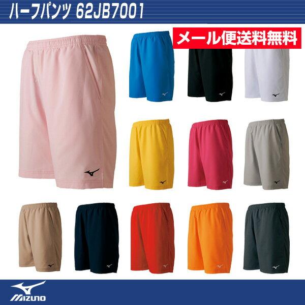 【20%OFF ポイント5倍】ソフトテニス ウェア MIZUNO[ミズノ] ハーフパンツ 62JB7001 ソフトテニス ウェア バドミントン ウェア