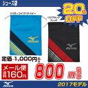 ミズノ MIZUNO シューズ袋 (シューズケース) 63JM7016 【硬式テニス 軟式テニス ソフトテニス バドミントン バトミントン シューズ 靴】