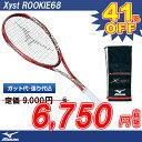 【ガット代・張り代無料!!】 【ジュニア向け】 ミズノ MIZUNO ソフトテニスラケット Xyst ROOKIE68(ジストルーキー68)(63JTN43162)【テニスラケット 軟式テニスラケット