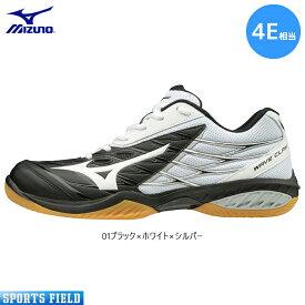 ミズノ バドミントンシューズ ウェーブクロー ワイド(71GA191301)4E相当の方向け 室内 体育館 靴 軽量 速さでゲームを支配する。軽量性と加速性のスピードモデル。ワイドフィットタイプ バドミントンシューズ ミズノ バトミントン シューズ MIZUNO badminton shoes