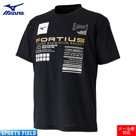 【限定】ミズノ Tシャツ フォルティウス ユニセックス(72MA9Z62)男女兼用 半袖 バドミントン ウェア フォルティウスラケットの機能をグラフィックで表現したTシャツ MIZUNO バドミントン ティーシャツ バトミントン ウェア スポーツウェア badminton wear