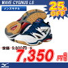 Mizuno MIZUNO badmintonthewswerbsignas MS (MS CYGNUS WAVE) 71GA142014