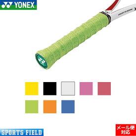 【メール便対応】ヨネックス YONEX-AC135 ウェットスーパーストロンググリップ 3本巻【テニス 軟式テニス ソフトテニス バドミントン】(グリップテープ) ヨネックス バドミントン バトミントン soft tennis badminton