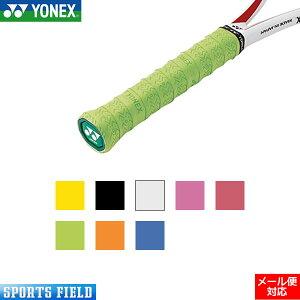 【メール便対応】ヨネックス YONEX-AC135 ウェットスーパーストロンググリップ 3本巻【テニス 軟式テニス ソフトテニス バドミントン】(グリップテープ) ヨネックス バドミントン バトミント