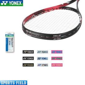 ヨネックス YONEX エッジガード5 (ラケット3本分)【テニス エッジガード ヨネックス エッジガード テニス 硬式テニス 軟式テニス ソフトテニス soft tennis】