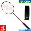 ヨネックス バドミントンラケット アストロクス99(AX99)桃田選手使用モデル ASTROX99 YONEX 最新モデル バドミント…