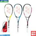 【2019新色】ヨネックス ソフトテニスラケット エフレーザー5S(FLR5S)後衛用 ガット代・張り代・送料無料 しなやかに弾く、パワー重…