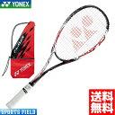 ソフトテニス ラケット ヨネックス(YONEX) ソフトテニスラケット エフレーザー7S(F-LASER7S) FLR7S【後衛】【テニス 軟式テニス テニ…