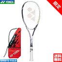 【送料無料】ヨネックス ソフトテニスラケット エフレーザー7S リミテッド(FLR7SLD)後衛向け【ヨネックス ソフトテニス ラケット 後…