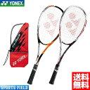 【2019新色】ソフトテニス ラケット ヨネックス YONEX ソフトテニスラケット エフレーザー7V(F-LASER7V)FLR7V 前衛【テニスラケット軟…