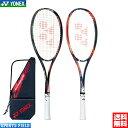 ソフトテニス ラケット ヨネックス ジオブレイク70S(GEO70S)ストローク重視モデル 後衛向け 高校生〜若年社会人・中上級者向け 突き…