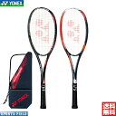 ソフトテニス ラケット ヨネックス ジオブレイク70V(GEO70V)ボレー重視モデル 前衛向け 高校生〜若年社会人・中上級者向け 突き破る…