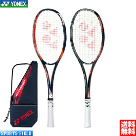 ソフトテニス ラケット ヨネックス ジオブレイク70VS(GEO70VS)全ポジション対応モデル 高校生〜若年社会人・中上級者向け 突き破る高回転パワーショット GEOBREAK 軟式テニス ラケット ヨネックス 送料無料 ガット代 張り代 無料 YONEX soft tennis racket