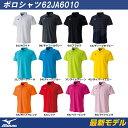 ポイント5倍!! MIZUNO(ミズノ)ポロシャツ 62JA6010 ソフトテニス ウェア& バドミントン ウェア テニスウェア メン…