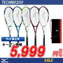 ソフトテニス ラケット ミズノ MIZUNO ソフトテニスラケット テクニクス200/TECHNIX200 63JTN675 【テニス ソフトテニス ラケット ミズノ 軟式テニスラケット ミズノ テニ