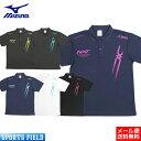 ソフトテニス ウェア ポロシャツ ミズノ MIZUNO オリジナル ポロシャツ /N-XTライン【バドミントン ポロシャツ バドミントン ウェア バ…