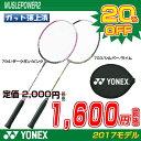 【2017NEWカラー】バドミントン ラケット ヨネックス YONEX バドミントンラケット マッスルパワー2 MUSLE POWER2 (MP2) badminton racket 羽毛球拍 (バド