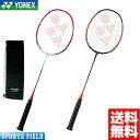 ヨネックス YONEX バドミントンラケット ナノレイiスピード NANORAY-i-SPEED (NR-iSP) (badminton racket 羽毛球拍 バトミントンラケ…