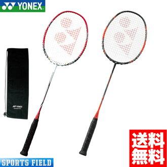 요넥스 YONEX 배드민턴 라켓 나노 레이 i스피드 NANORAY-i-SPEED (NR-iSP) (badminton racket 깃털구박바트민톤라켓트바트민톤라켓트바드민톤라켓트갓트대 질러 대 무료) 2018 SS