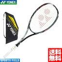 【限定カラー】【12月中旬発売予約】 ソフトテニス ラケット ヨネックス YONEX ソフトテニスラケットネクシーガ70Sリミテッド NEXIGA70…
