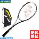 【限定カラー】【12月中旬発売予約】ソフトテニス ラケット ヨネックス YONEX ソフトテニスラケットネクシーガ70Vリミテッド NEXIGA70V…