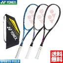 【2019新色】ソフトテニス ラケット ヨネックス YONEX ソフトテニスラケット ネクシーガ80S NEXIGA80S (NXG80S) (軟式テニス 軟式テニ…