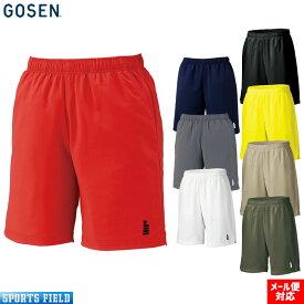 メール便(ゆうパケット)で送料無料 GOSEN(ゴーセン)ハーフパンツPP1600 ゴーセン ソフトテニス ウェア& ゴーセン バドミントン ウェア テニスウェア メンズ バドミントン ハーフパンツ soft tennis wear men's pants