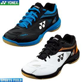 ヨネックス バドミントンシューズ パワークッション65Z2(SHB65Z2)3E ローカット POWER CUSHION YONEX バドミントンシューズ ヨネックス バトミントン シューズ badminton shoes