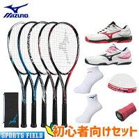 初心者向ミズノソフトテニスラケット&シューズ&グリップテープ・エッジセーバー・ソックスセット(MIZUNOソフトテニスラケットテクニクス200/TECHNIX200/ミズノブレイクショットOC)新入部員・新入生向け5点セット(ソフトテニス初心者セット軟式テニス)